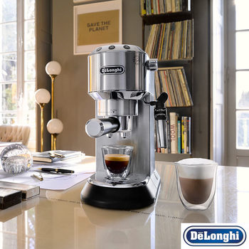 De'Longhi Dedica Pump Espresso Coffee Machine, EC685.M