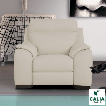 Calia Italia Serena Power Recliner Cream Italian Leather Armchair