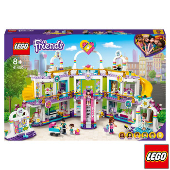 LEGO Friends Heartlake City Shopping Mall - Model 41450 (8+ Years)