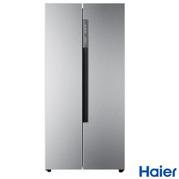 Haier HRF-450DS6, Side by Side Fridge Freezer A+ Rating in Silver