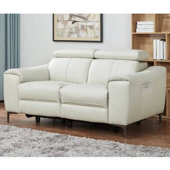 Kuka Warren 2 Seater Light Grey Leather Power Reclining Sofa