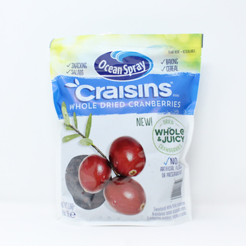 Ocean Spray Craisins Whole Dried Cranberries, 1.36 kg