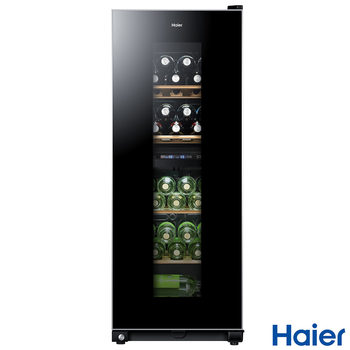 Haier WS46GDBE 46 Bottle Dual-Zone Wine Cooler