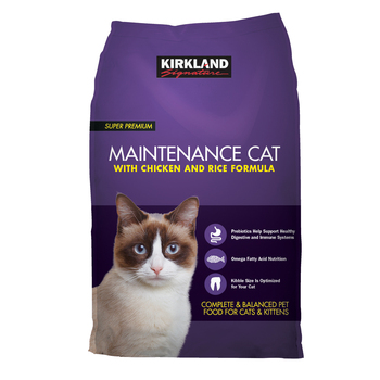 purple bag of cat food with features of product