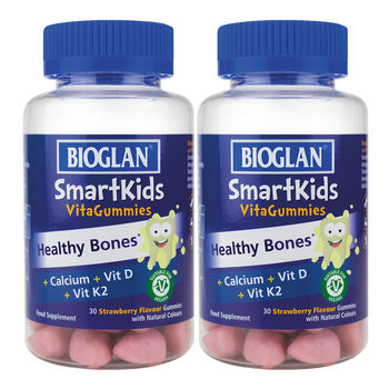 Bioglan SmartKids VitaGummies Healthy Bones, 2 x 30ct (2 Months Supply)