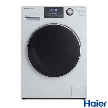 Haier Haltys HW100-BD14756, 10kg, 1400rpm Washing Machine A+++-50% Rating in White