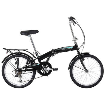 "Classic 20"" (50.8cm) Motion IV Folding Bike"