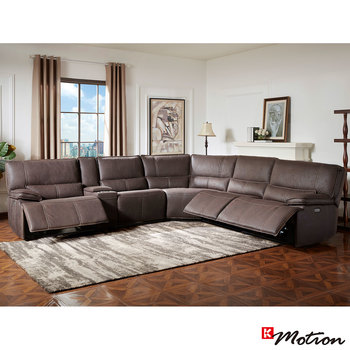 Kuka Bailey Fabric Power Reclining Sectional Sofa