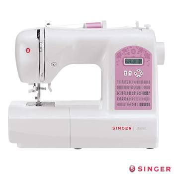 Singer Starlet 6699 Sewing Machine