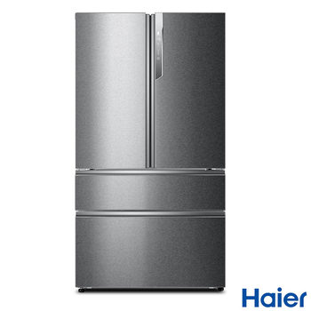 Haier HB25FSSAAA, American Style Fridge Freezer A++ Rating in Stainless Steel