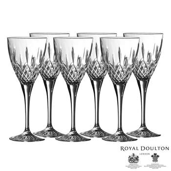 Royal Doulton Earlswood Crystal Wine Goblets, Set of 6