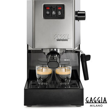 Gaggia Classic Manual Coffee Machine RI9403/11