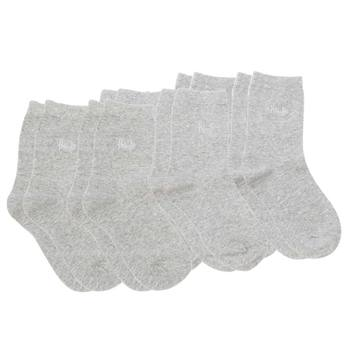 Pringle 2 x 3 Pack Tiffany Women's Socks in 3 Colours